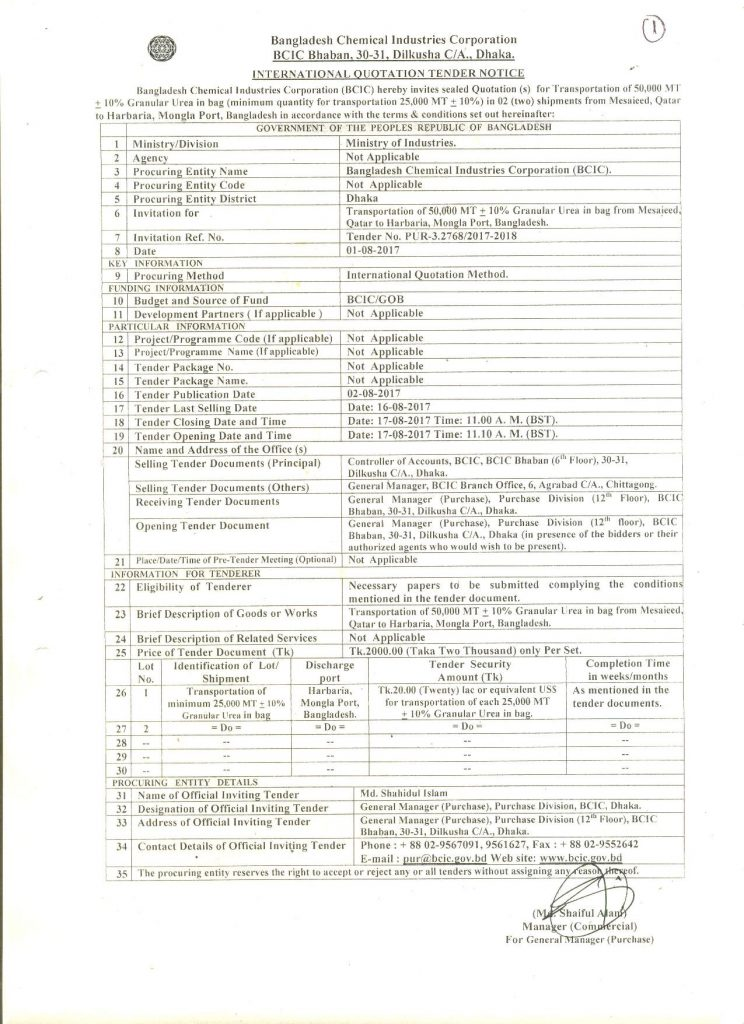 international-quataion-tender-notice-bcic-page-001